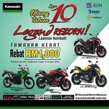Kawasaki Legend Reborn