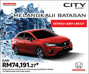 Honda City Billboard
