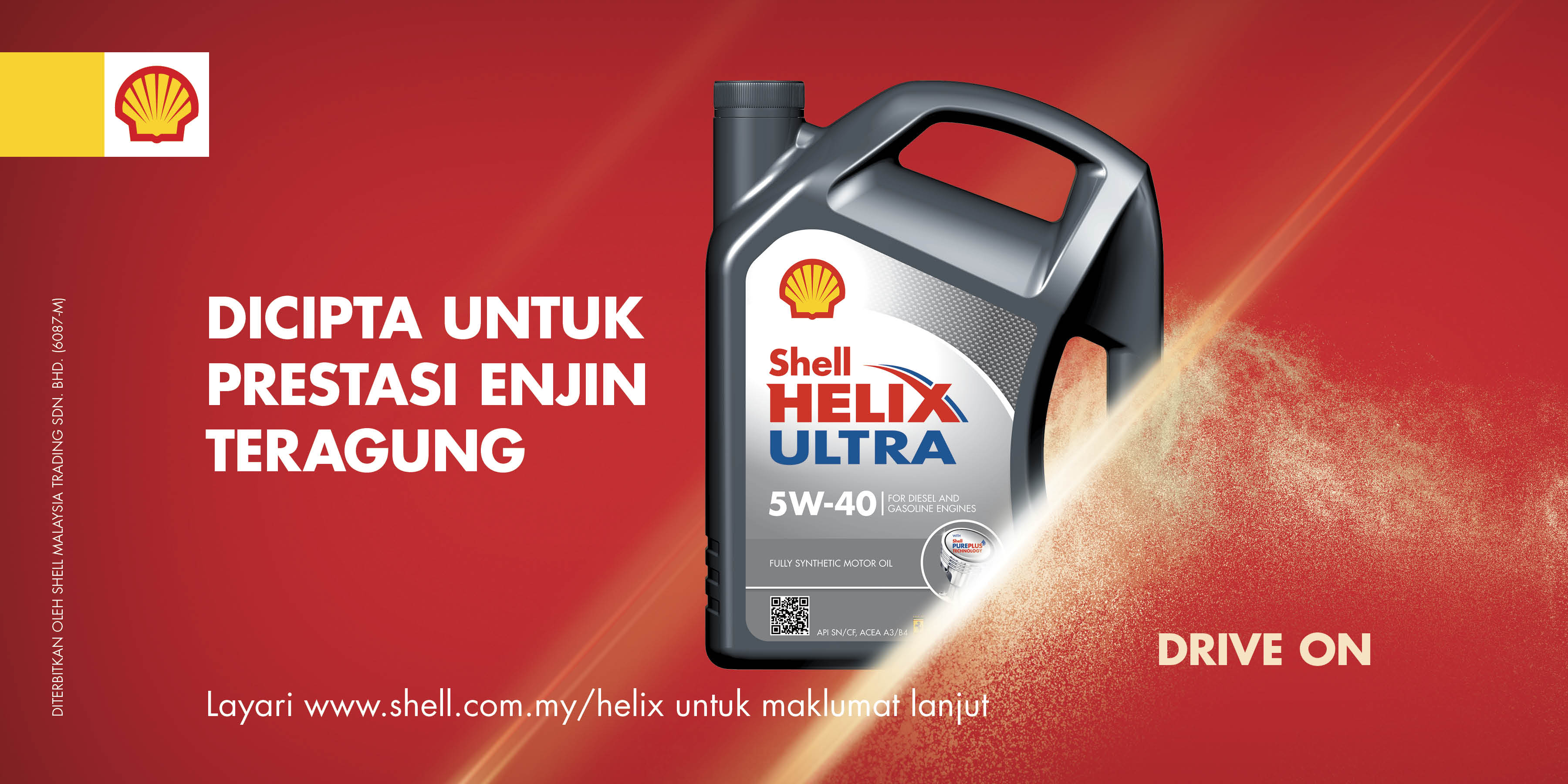 Shell Helix Drive On