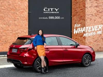 Honda City 2021: Nak pilih sedan atau hatchback? | Careta