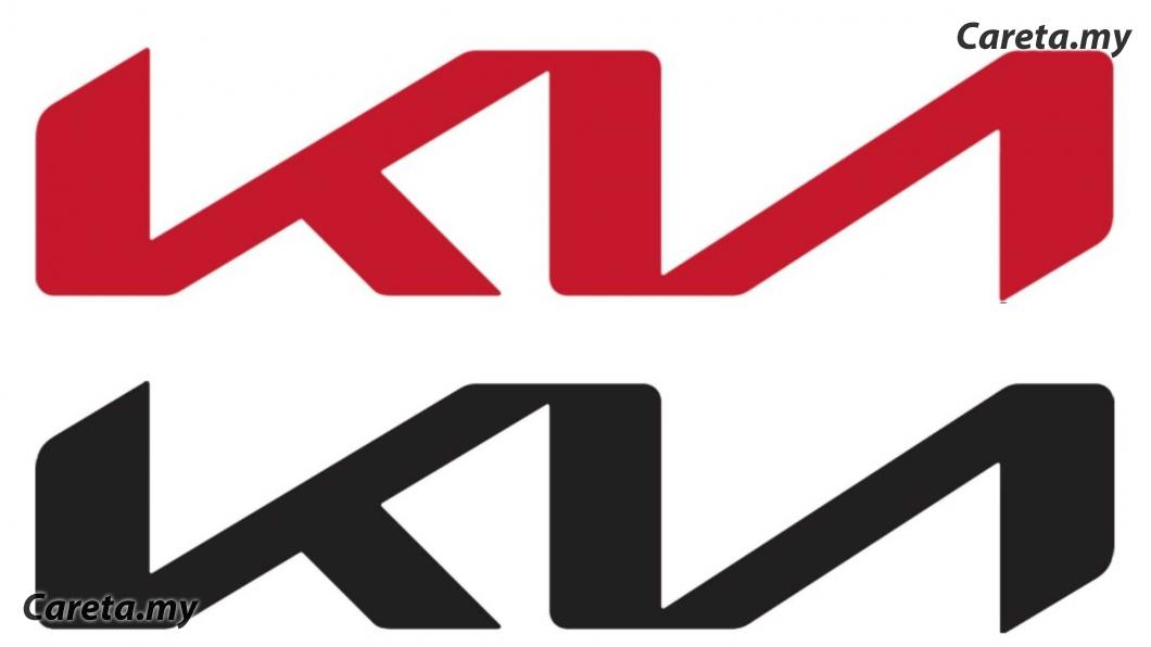 Memang betul Kia ada logo baru | Careta